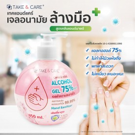 Take & Care Alcohol Gel Lovely Sakura 450 ml.