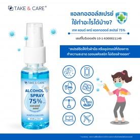 TAKE AND CARE ALCOHOL SPRAY 60 ml.