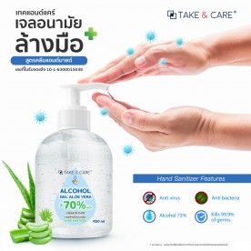 Take & Care Alcohol Gel 450 ml.