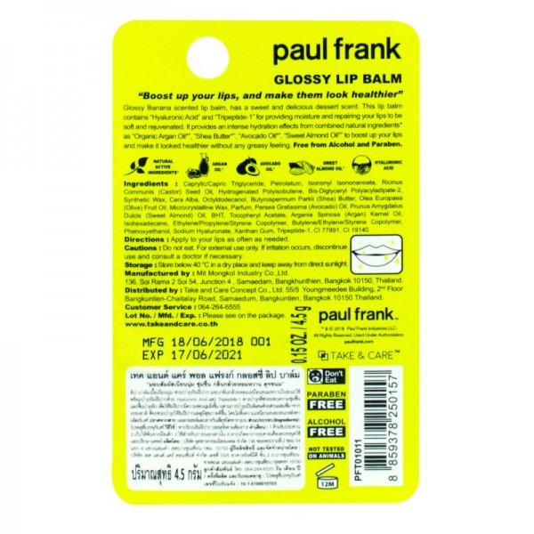 PAUL FRANK GLOSSY LIP BALM