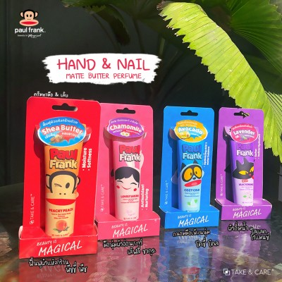 Paul Frank Hand &Nail Matte Butter Set 4 pcs.